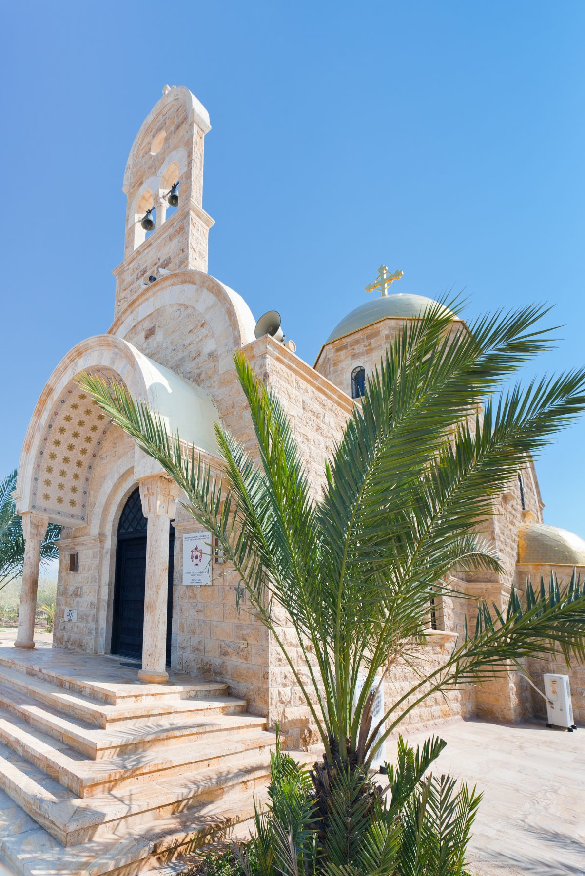 Greek Orthodox St.John the Baptist Church in baptism site on Jordan River